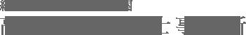 zeirishi_logo